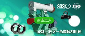 生物质雷火官网成套设备