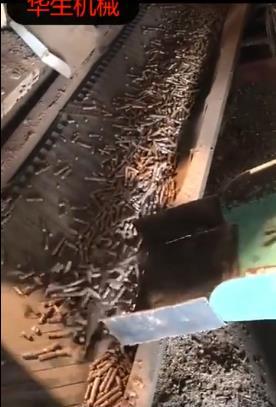 立式机出颗粒片段----华生机械
